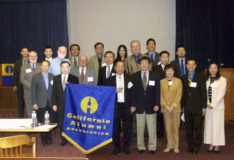 Founder and Chairman of Berkeley Chinese Alumni International Association