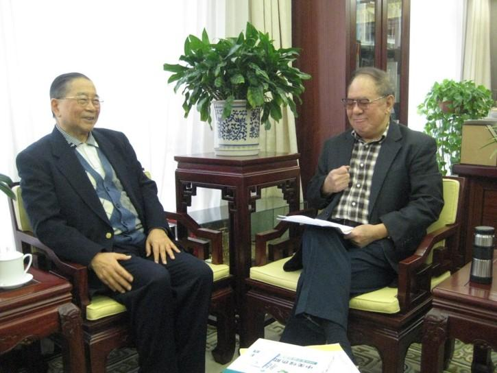 Meeting with Leaders of China Academy of Engineering