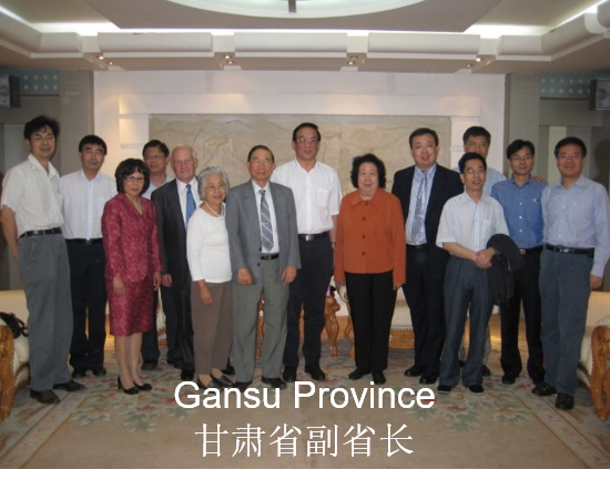 Meeting with Chinese Local Government Leaders, Gansu Province