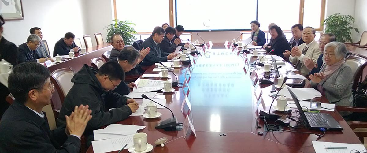 China Academy of Engineering organized a special technical meeting with UCGEC