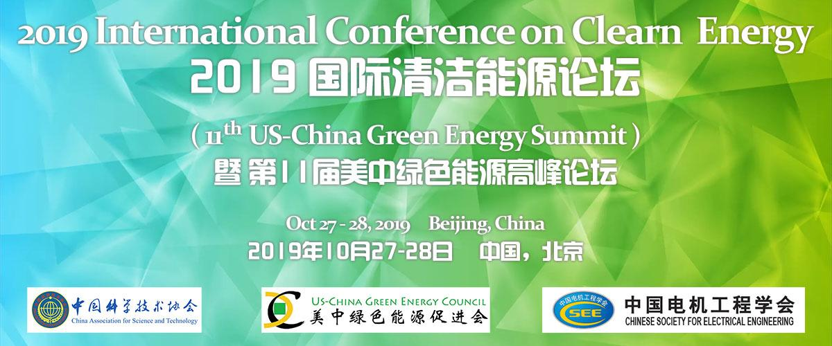 2019 International Conference on Clean Energy